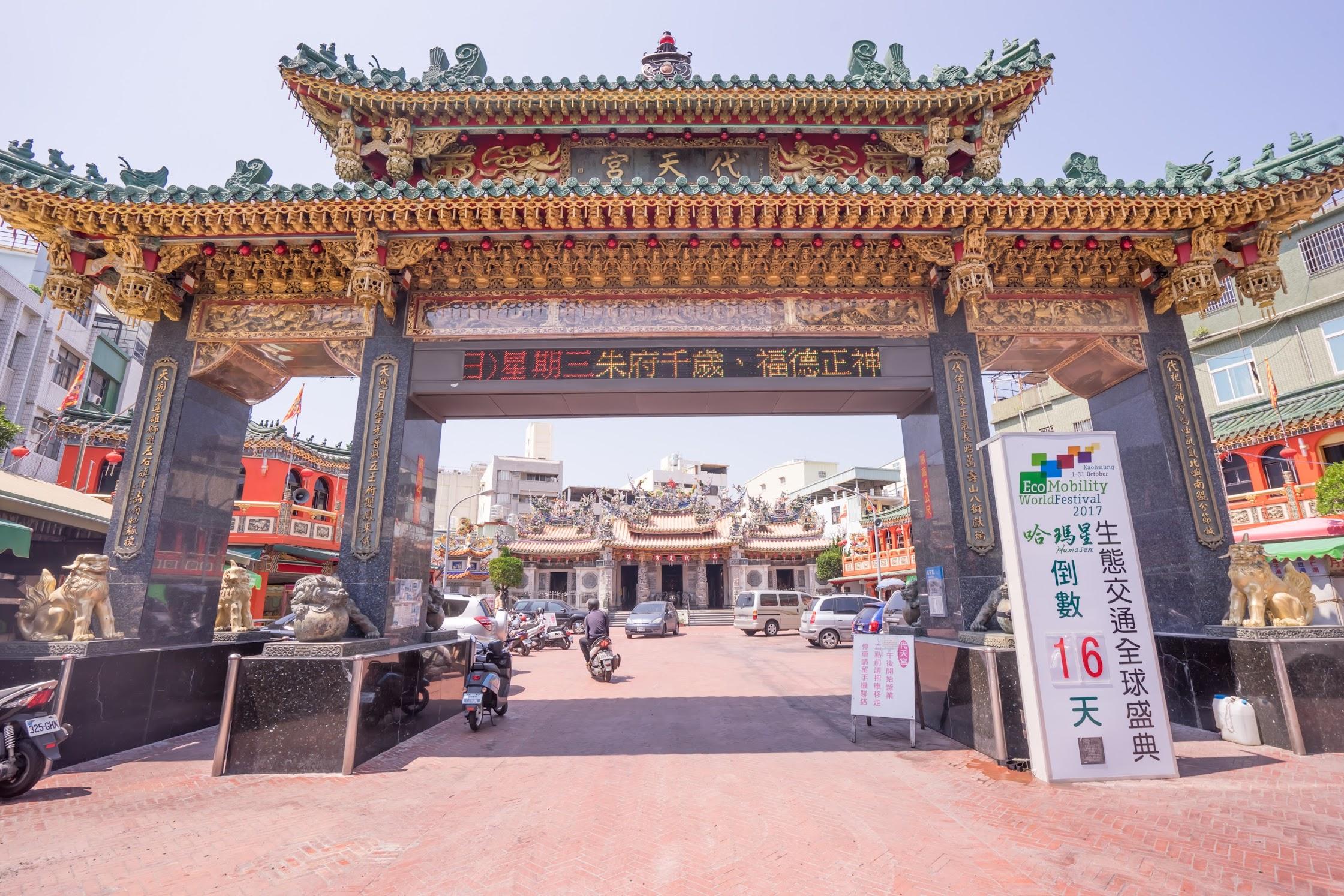 Kaohsiung Gushan Daitian Temple1