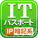 ITパスポート試験対策 icon