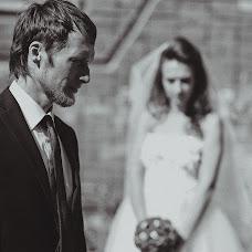 Wedding photographer Serezha Timofeev (SerezhaTimofeev). Photo of 02.07.2015