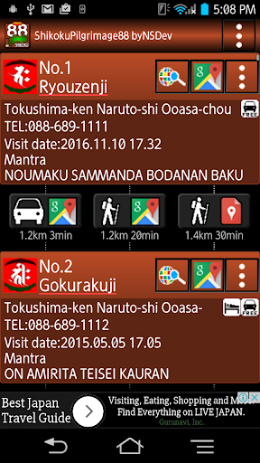 ShikokuPilgrimage88 byNSDev 1.1.1 Windows u7528 1