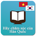 từ vựng tiếng Hàn (Korean) icon