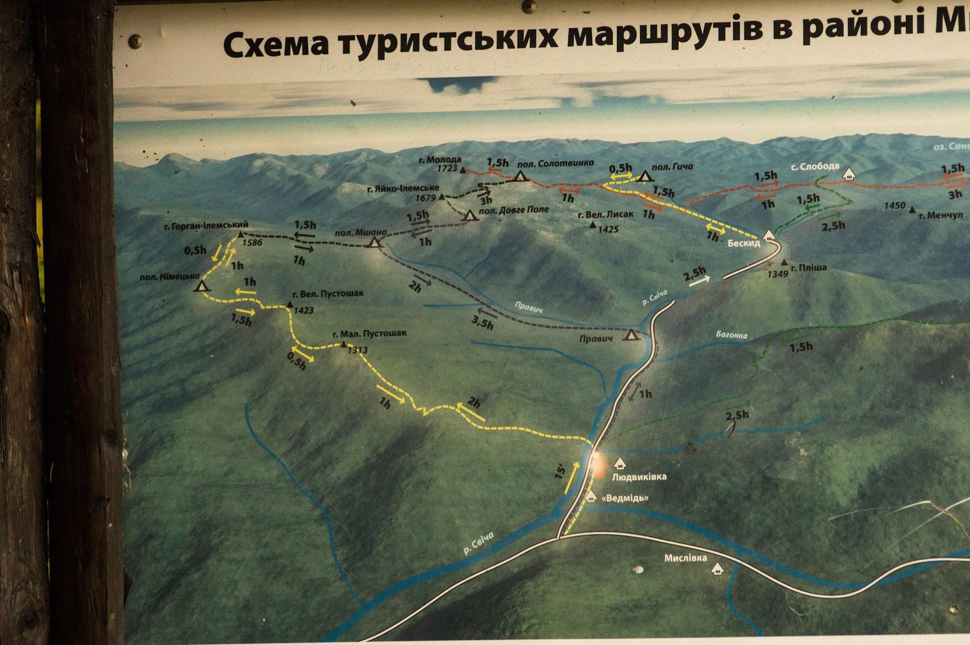 Схема маршрутів - Горган Ілемський, Пустошаки