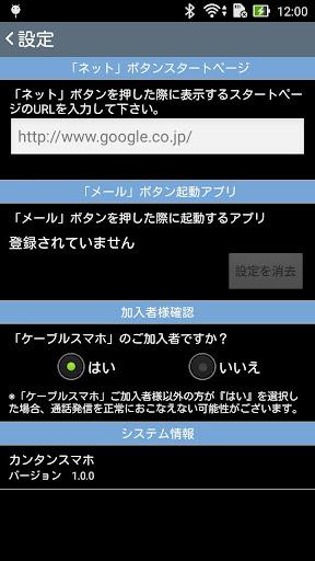 u30abu30f3u30bfu30f3u30b9u30deu30db 1.1.1 Windows u7528 6