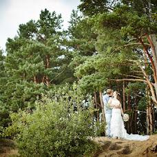 Wedding photographer Nataliya Vidyakina (Vidyakina). Photo of 09.11.2014