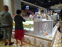 青鳥旅行 - 台北統一時代B2店