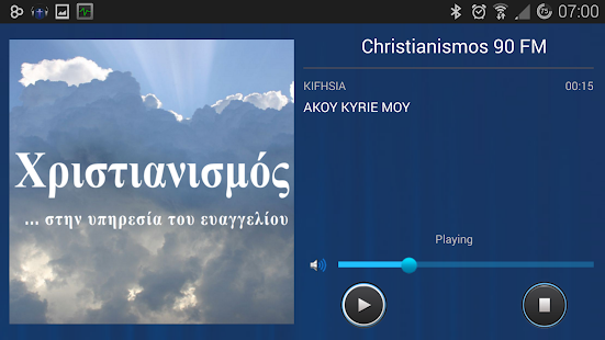 Christianismos Radio- screenshot thumbnail