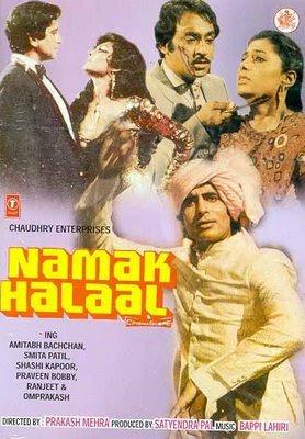 Namak Halaal 1982 Songs Free Download