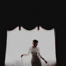 Wedding photographer Ivan Nezdoyminoga (gr1nders). Photo of 21.02.2015
