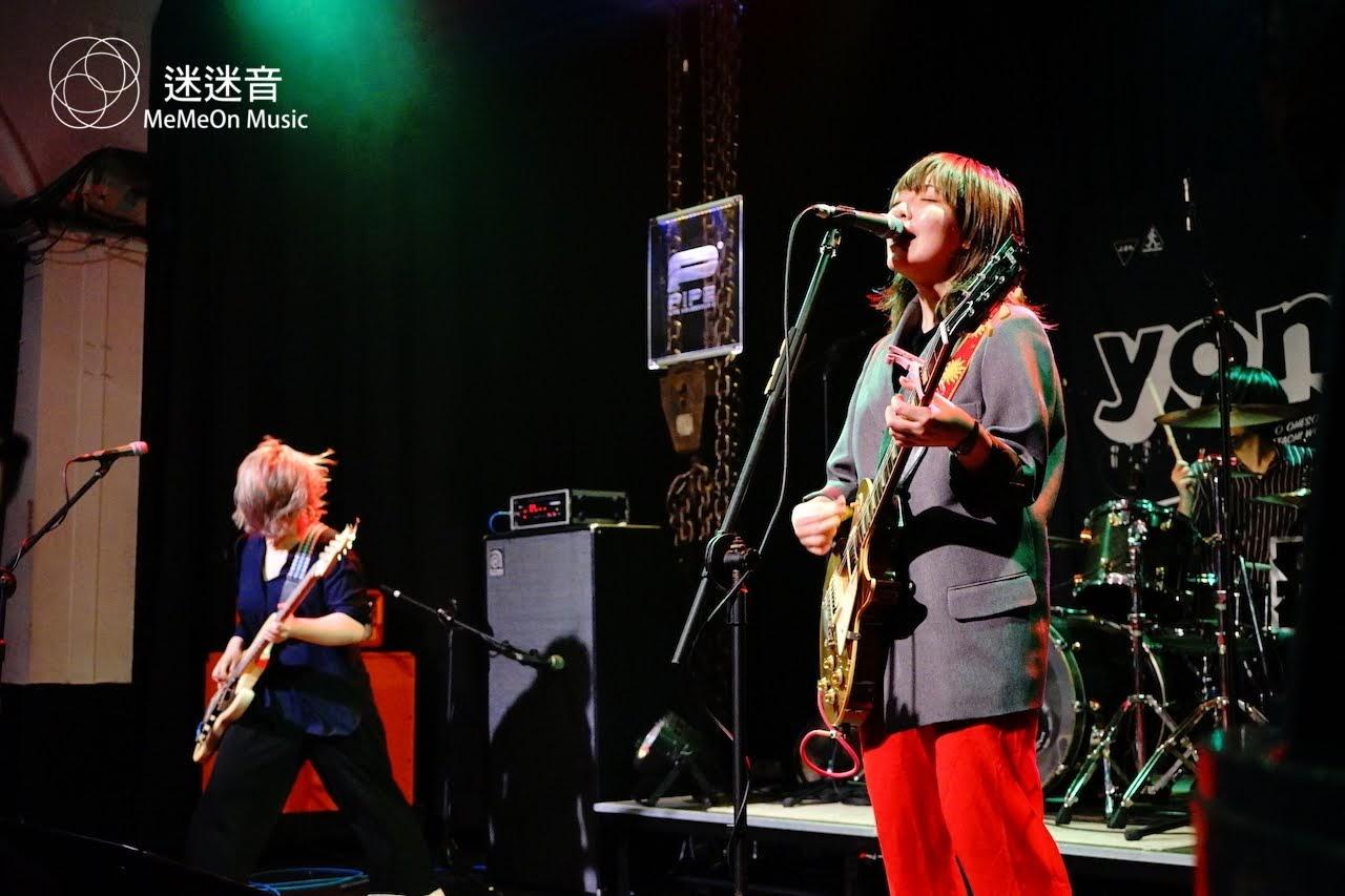 【迷迷現場】yonige 台灣首次開唱 「首次海外演出是在台灣真是太好了!」