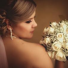 Wedding photographer Anastasiya Kushina (aisatsanA). Photo of 04.02.2014