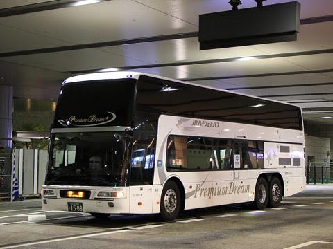 西日本JRバス「プレミアム中央ドリーム342号」 744-0901 大阪駅JR高速バスターミナル待機中 その1