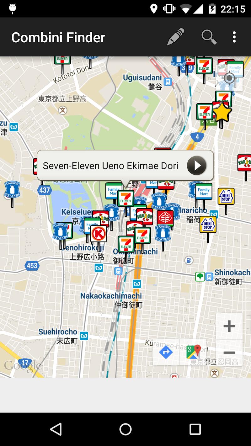 Скриншот Combini Finder