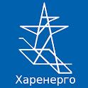 Harenergo (Kharkivoblenergo and Kharkivenergozbut) icon