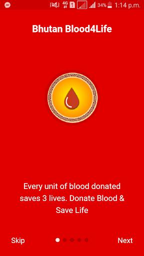 Bhutan Blood4Life screenshot 6