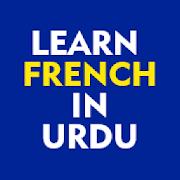 Learn French Language in Urdu
