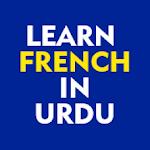 Learn French. Speak French Urdu. 1.4