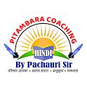 HINDI By Pachauri Sir icon
