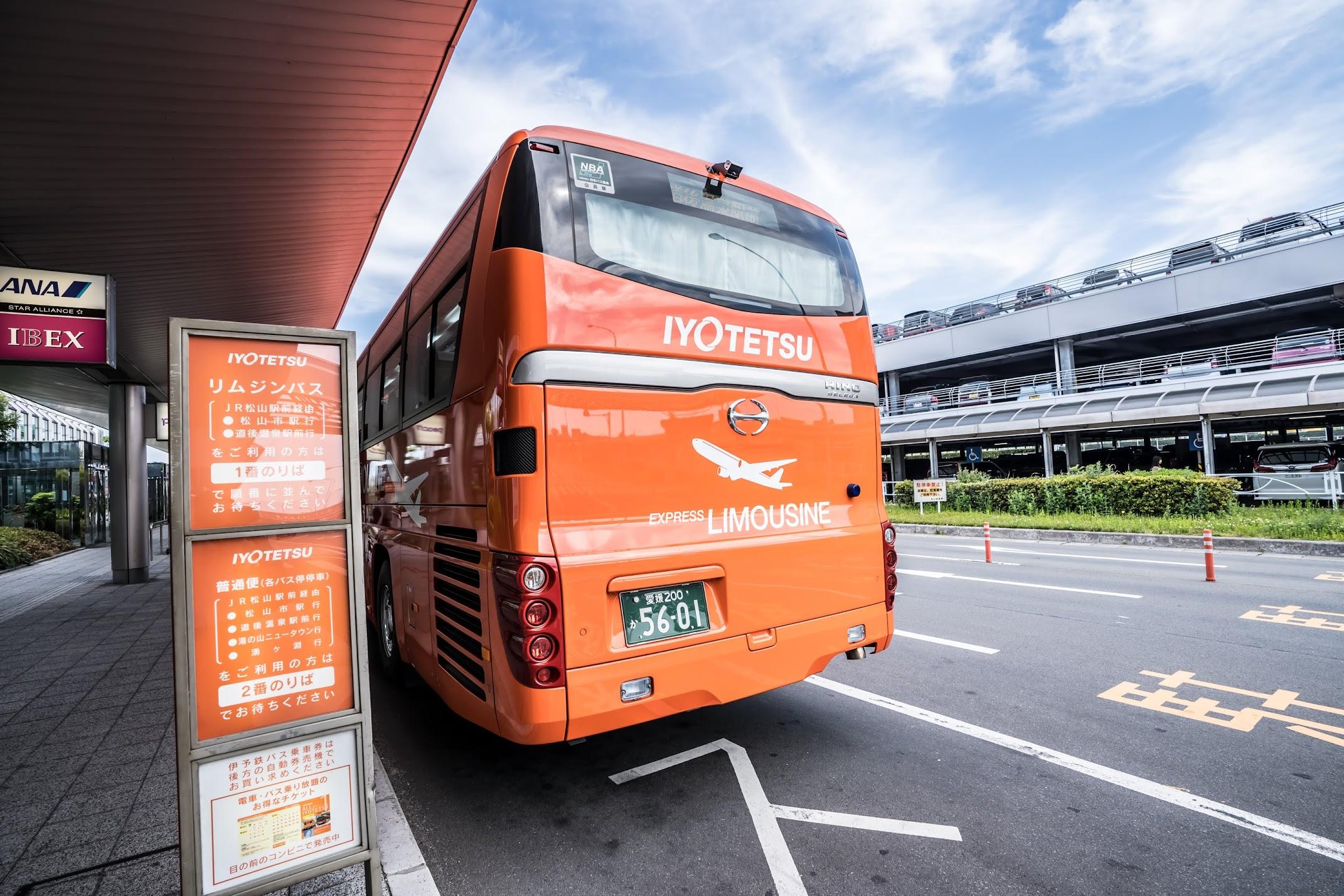 松山空港 リムジンバス