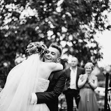 Wedding photographer Andrey Gudz (AndrewHudz). Photo of 08.04.2016