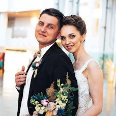 Wedding photographer Irina Ivanova (irinaiphoto). Photo of 24.05.2017