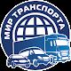 Мир Транспорта - Автобусные рейсы в UZ и РФ Download on Windows