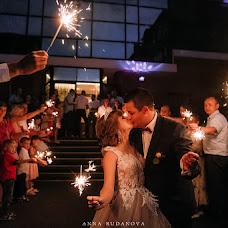 Свадебный фотограф Анна Руданова (rudanovaanna). Фотография от 11.07.2018