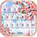 Pink Glass Sakura Keyboard Theme icon