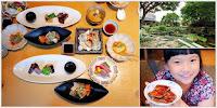 ibuki 日料餐廳