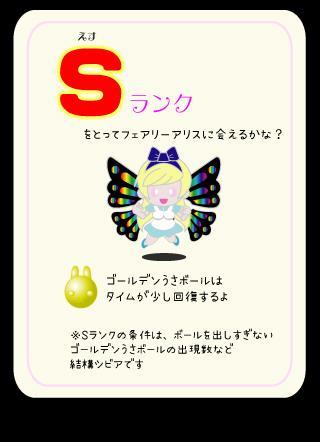 玩紙牌App|卵の中のアリス~Alice in Egg~免費|APP試玩