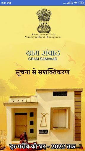 Gram Samvaad screenshot 1