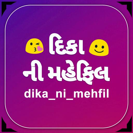 Quotes and Status Dika Ni Mehfil