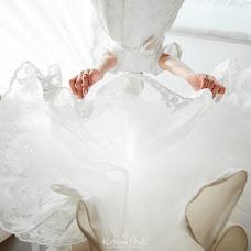 Wedding photographer Katerina Orsik (Rapsodea). Photo of 21.05.2017
