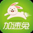 加速兔VPN