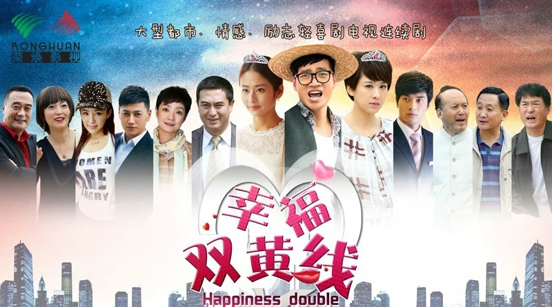 The Direction of Happiness China Web Drama