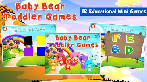 유아를위한 아기 곰 게임