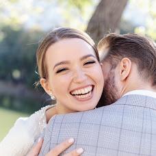 Huwelijksfotograaf Alina Danilova (Alina). Foto van 27.10.2018