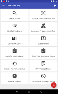 PAN Card Search, Scan, Verify & Application Status- screenshot thumbnail