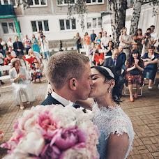 Wedding photographer Aleksandr Korvus (thaess). Photo of 16.05.2016