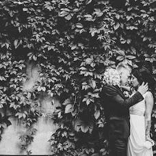 Wedding photographer Elena Ugodina (UgodinaElen). Photo of 08.09.2016