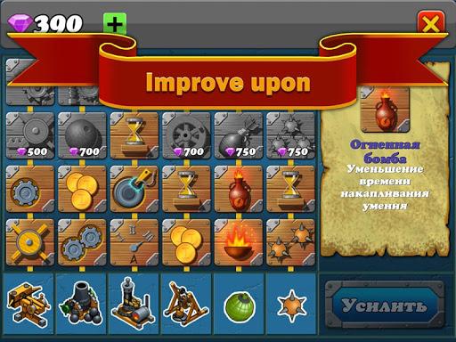 Roman Wars 2: Tower Defense 1.0.16 de.gamequotes.net 2