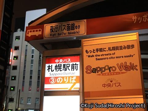 札幌駅前(東急百貨店南口)バスのりば_02