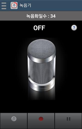 음성 녹음기 - MP3 레코더
