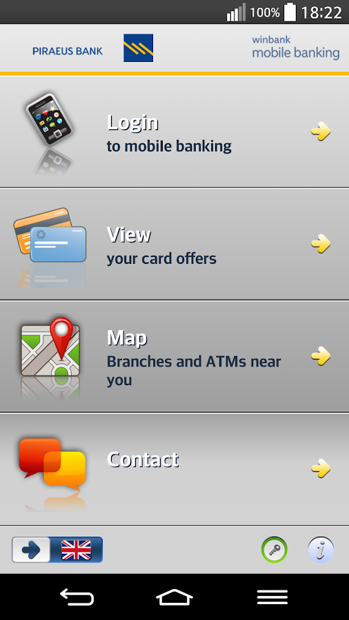winbank Mobile - screenshot