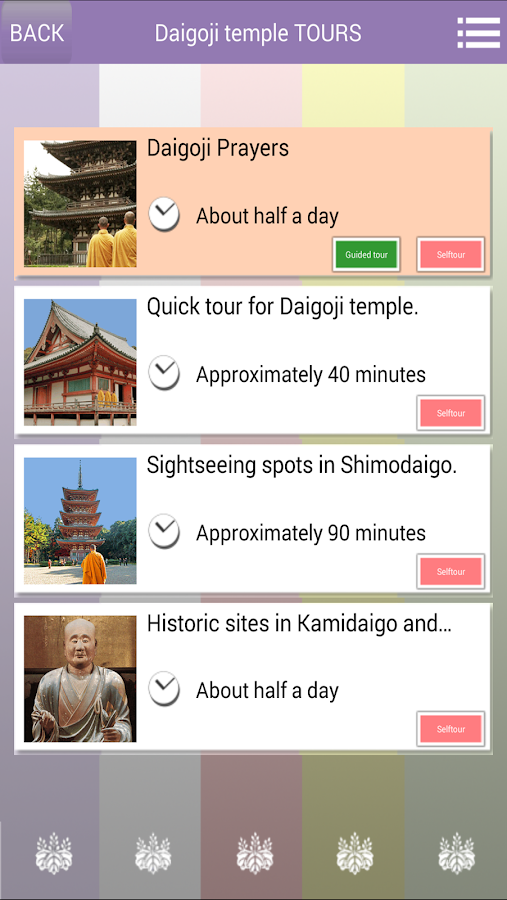 Kyoto Daigoji Navi- screenshot