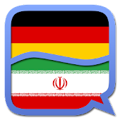 German Persian (Farsi) diction