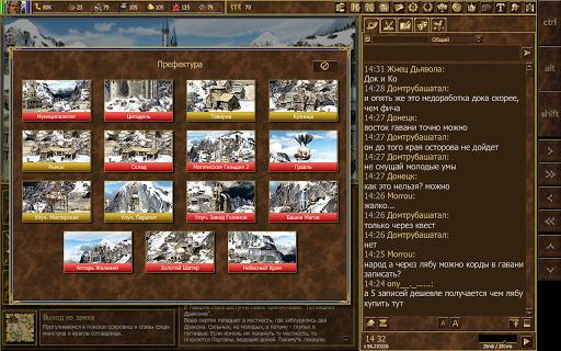 HeroesLAND. Мобильные герои 5.3 screenshots 2