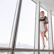 Wedding photographer Aleksandr Abramov (aabramov). Photo of 02.05.2018