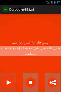 Durood e Khizri Mp3 Voice Over - náhled