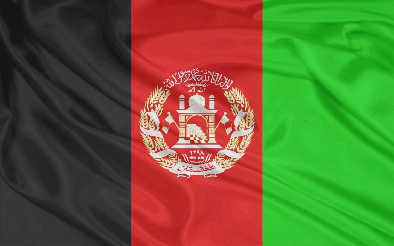 Afghanistan Flag App
