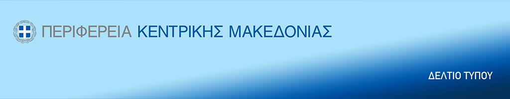PKM-HEADER-press